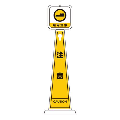 日本緑十字社:メッセージポール 型式:TMP-110(339110)