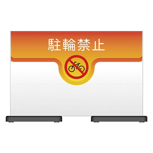 日本緑十字社:ミセルフラパネル 型式:OT221-011(339223)