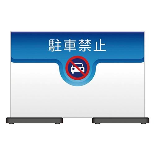 日本緑十字社:ミセルフラパネル 型式:OT221-019(339224), MINT :77f11ee8 --- sunward.msk.ru