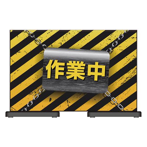 日本緑十字社:ミセルフラパネル 型式:OT223-333(339230)