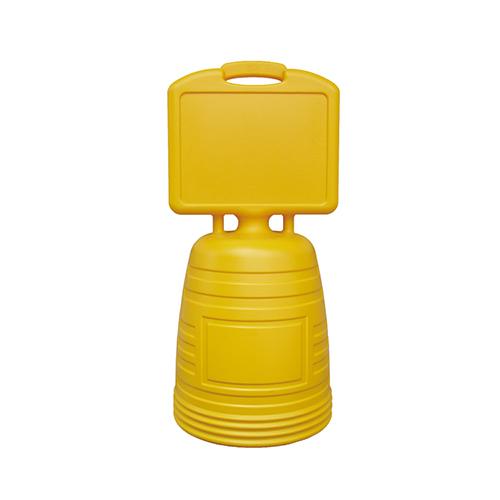 日本緑十字社:サインキーパー 型式:NSC-1(397101)