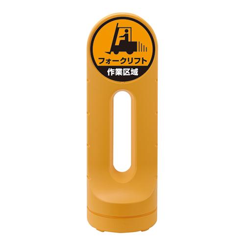 日本緑十字社:スタンドサイン 型式:RSS125R-6(398206)