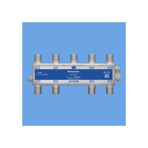 パナソニック:4K・8K 分配器 全端子電流通過形 型式:WCS5398
