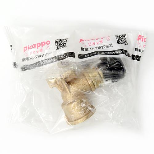 給水給湯用配管器具 水道ポリエチレン管 継手 ポリパイ継手 座付き給水栓エルボ ピカッポ 東尾メック:Picappo アイテム勢ぞろい 型式:PPZWL13 限定品