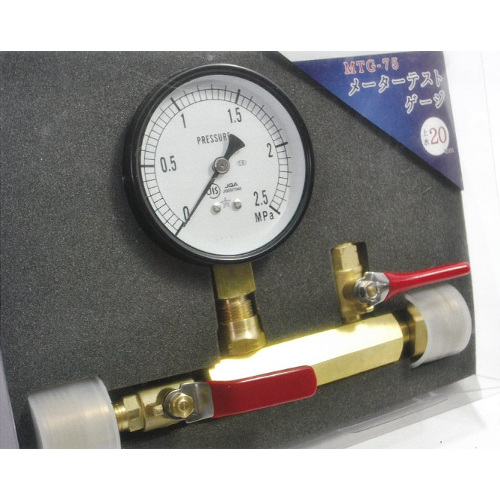 アウス:メーターテスト ゲージ 上水用 型式:MTG-75