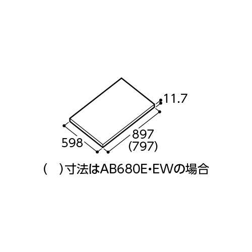 カーボン・タイプ R11系 ブレーキパッド/ 日産/ BRAKE PAD プレセア インパル/ H7.2〜 IMPUL NISSAN BPF-38 フロント