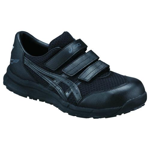 アシックス:作業用靴 ウィンジョブ CP202 型式:FCP202.9090-25.5