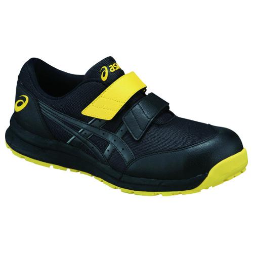 アシックス:作業用靴 ウィンジョブ CP20E 型式:FCP20E.9090-25.0