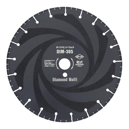 ヒシヒラ:乾式溶着ダイヤモンドマルチ 型式:DIM-305