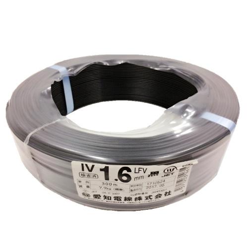 愛知電線:IV電線 600Vビニル絶縁電線 型式:IV1.6-B300