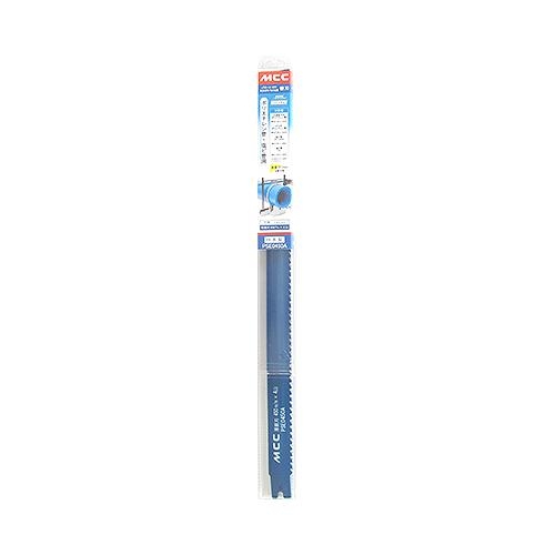 MCCコーポレーション:替刃/PS-267SV用 厚鋸刃 型式:PSE0450A(1セット:3枚入)