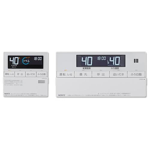 ノーリツ:ガス給湯器 台所/浴室リモコンセット 型式:RC-J101E