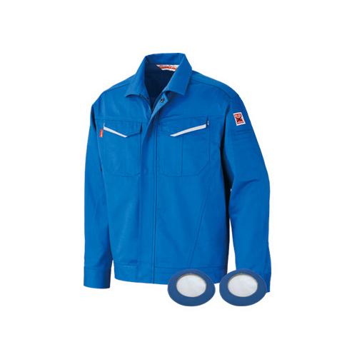 ブレイン:防炎空調エアコン服 (ステンレスメッシュカバー付)(ブルー) ※服のみ 型式:BR-2000-3L(ブルー)