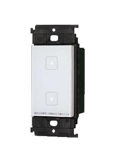 パナソニック:アドバンスシリーズタッチLEDお好み点灯ダブルスイッチ(マットホワイト) 型式:WTY5322W