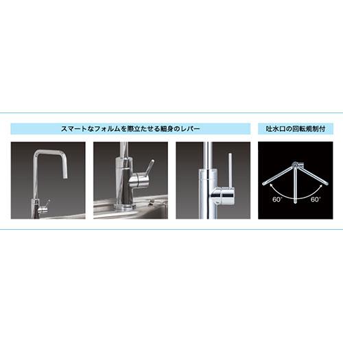 ビルトイン浄水器 キッツマイクロフィルター:オアシックス 型式:OSS-Q4