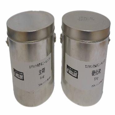 国内調達品:IVL-BND-E380 エポキシ樹脂系パテ状接着剤10kgセット(主剤:+硬化剤:) 型式:IVL-BND-E380-*