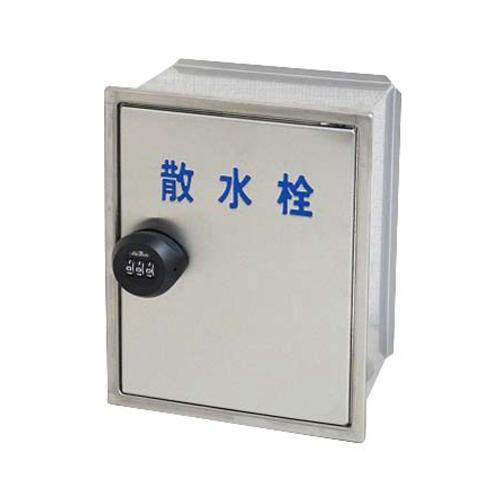 ミヤコ:ステンレス散水栓ボックス 壁用 ダイヤアル付 型式:SB25-40