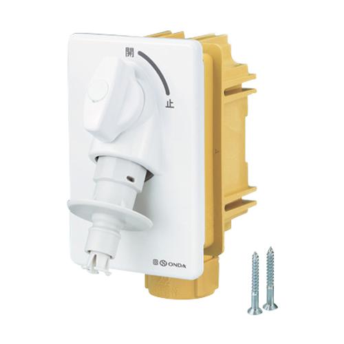 オンダ製作所:洗濯機用コンセント 厚壁用 型式:WF1L-1325TW