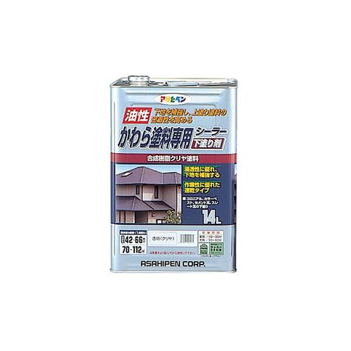 アサヒペン:かわら塗料専用シーラー (透明 (クリヤ)) 型式:AP9010034
