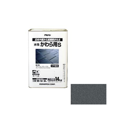 アサヒペン:水性かわら用S 14kg 型式:AP9010036
