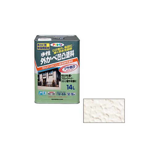 アサヒペン:水性外かべ凹凸塗料ツヤあり 14L 型式:AP9010558