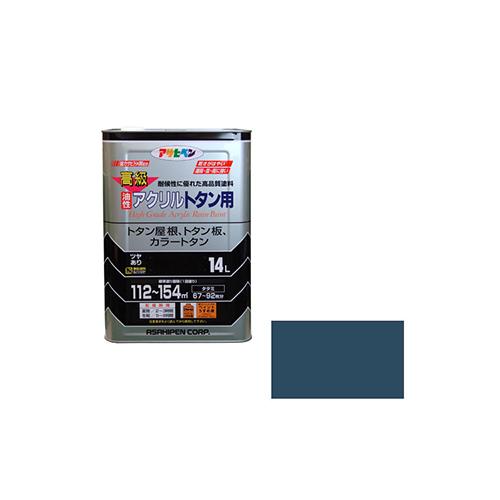 アサヒペン:高級アクリルトタン用 14L 型式:AP9010311
