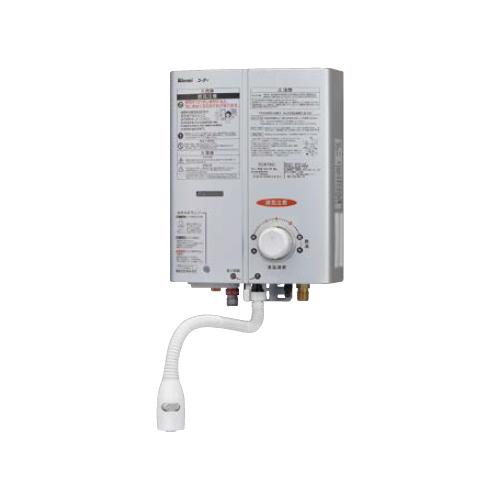 リンナイ:ガス瞬間湯沸器 屋内壁掛・後面近設置型 元止式 型式:RUS-V51XTK(SL) 12A・13A