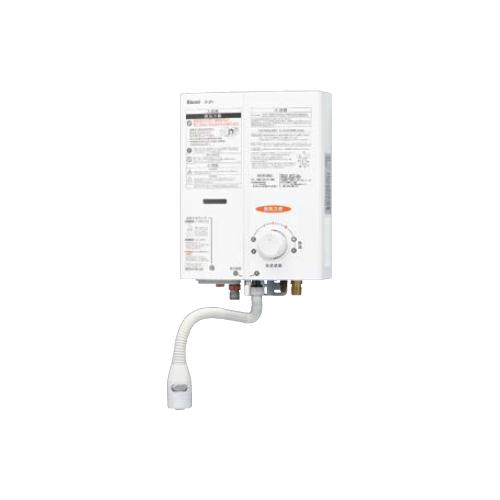 リンナイ:ガス瞬間湯沸器 屋内壁掛・後面近設置型 元止式 型式:RUS-V51XTK(WH) LPG
