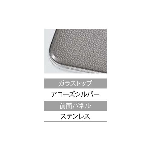 リンナイ:ビルトインガスコンロ デリシア 3V乾電池タイプ コンロ+オーブン設置用 ホーローごとくタイプ 型式:RHS71W22E6R2D-STW LPG