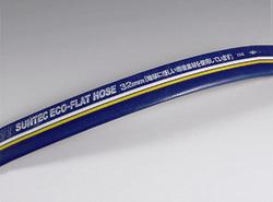型式:ECO-150(100m) 十川産業:エコフラットホース (土木・空調用ホース)