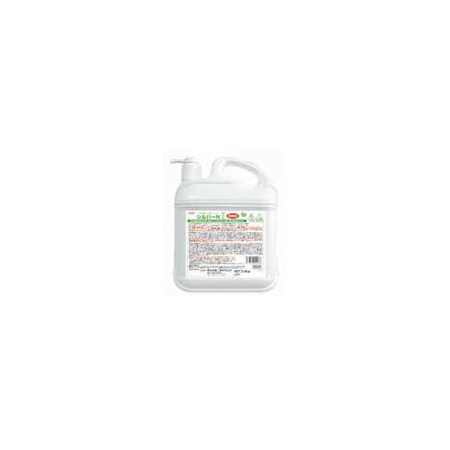 横浜油脂工業:NB46 シルバーNプラス 型式:4497(1セット:4個入)
