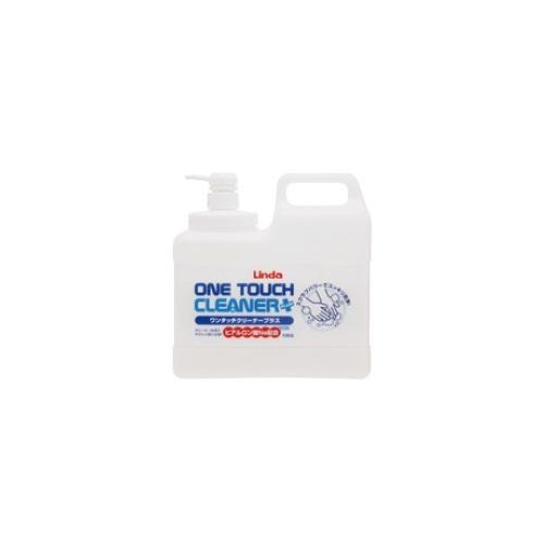 横浜油脂工業:ワンタッチクリーナー プラス 型式:4042(1セット:4個入)