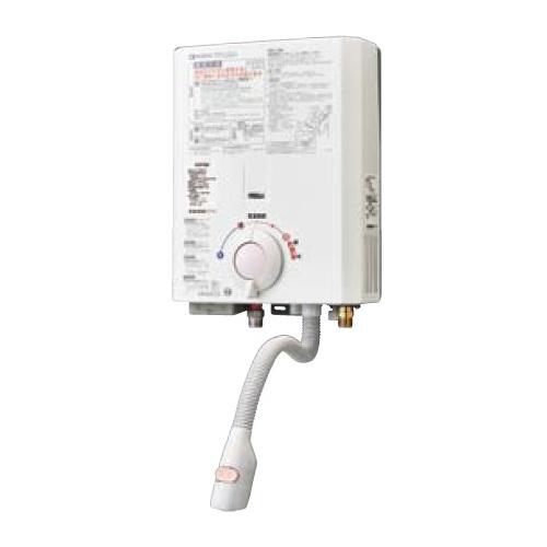 ノーリツ:5号給湯タイプ 屋内壁掛形 小型給湯器 元止め式 型式:CQ-530MW-050EH01