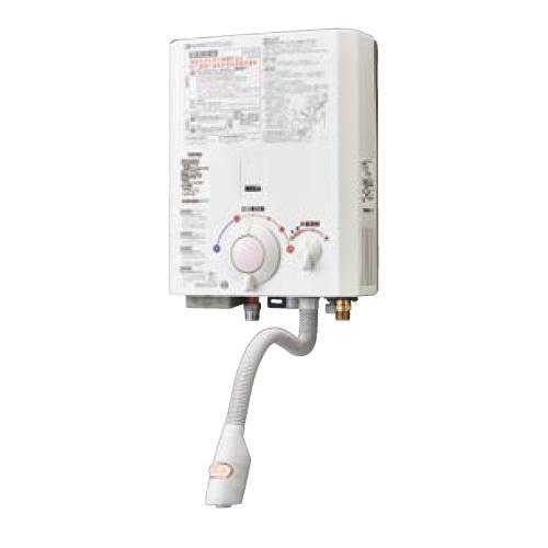 ノーリツ:5号給湯タイプ 屋内壁掛形 小型給湯器 元止め式 型式:CQ-531MW-050EK01