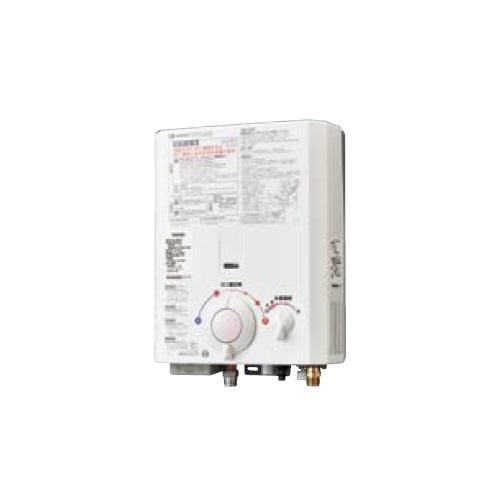 ノーリツ:5号給湯タイプ 屋内壁掛形 小型給湯器 寒冷地共用仕様 型式:CQ-531W-050EM07
