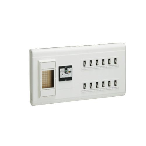 未来工業:単相三線式リミッタースペース (中性線欠相保護付3POC付漏電しゃ断器) 型式:MPH12-308K