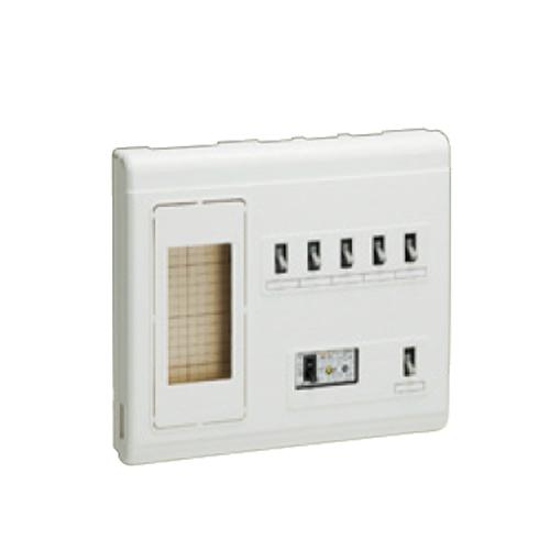 未来工業:単相二線式リミッタースペース(2P30AOC付漏電しゃ断器) 型式:MPH6-206K