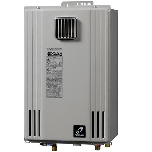 パーパス:屋外壁掛形 型式:GS-H2002W-1-LPG