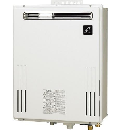 パーパス:GX-2400AW 型式:GX-2400AW-LPG