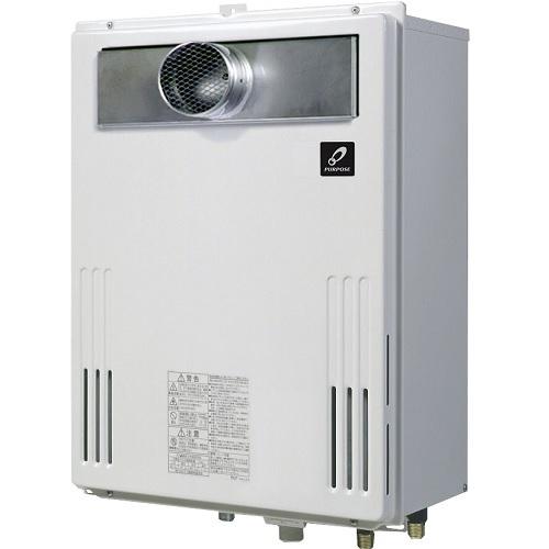 パーパス:GX-2000AT-1 型式:GX-2000AT-1-LPG
