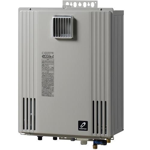 パーパス:屋外壁掛形 型式:GX-H2002ZW-1-13A