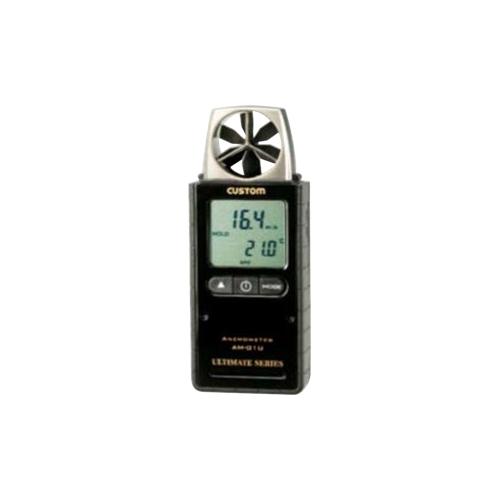 文化貿易工業:デジタル風速計 型式:AM-01U