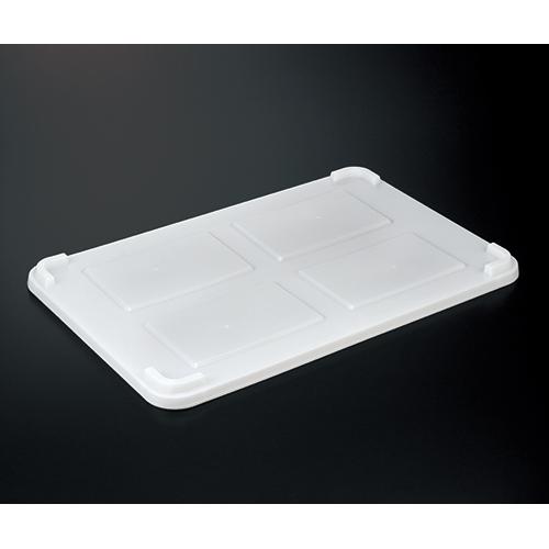 岐阜プラスチック工業:食品コンテナー(蓋単品) 型式:大型用蓋 抗菌(1セット:20個入)