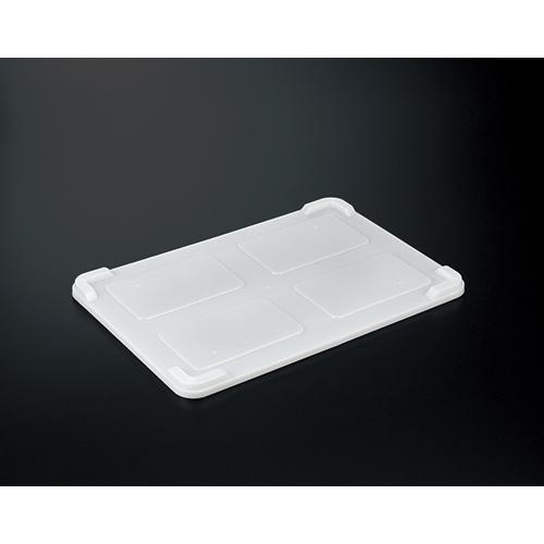 岐阜プラスチック工業:食品コンテナー(蓋単品) 型式:#80用蓋 抗菌(1セット:20個入)