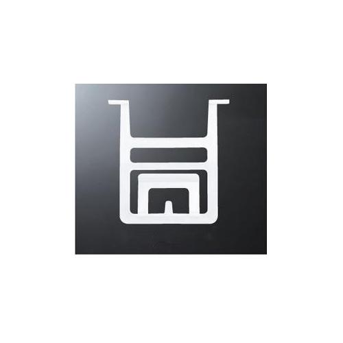 【期間限定特価】 岐阜プラスチック工業:カード差し 型式:ST-V(1セット:500個入):配管部品 店-DIY・工具