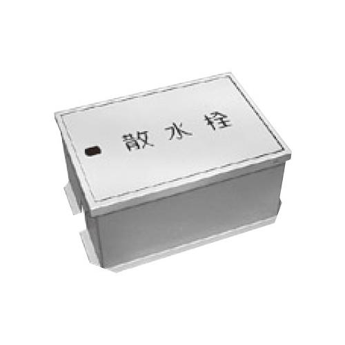 伊藤鉄工(IGS):ステンレス製散水栓ボックス 型式:SB3NK(鍵付き)