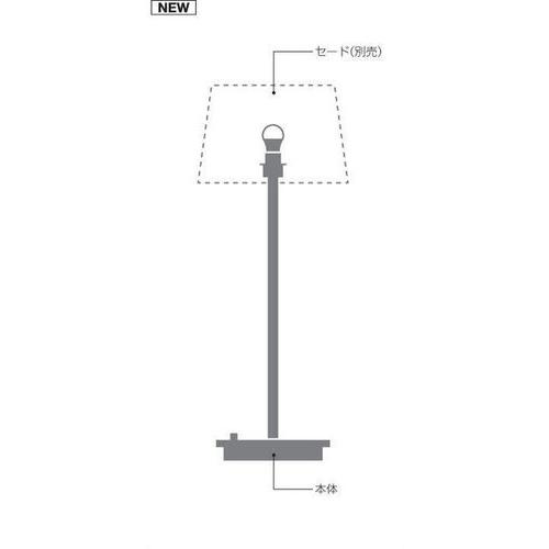 コイズミ照明:LEDスタンド 型式:AT49310L