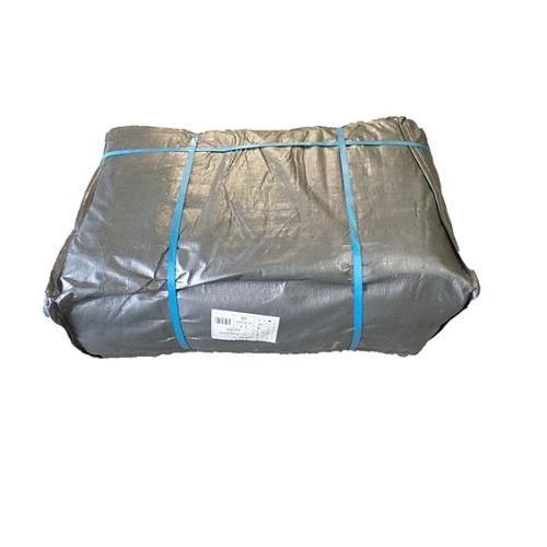 国内調達品:UV4000厚手タイプシルバーシート 型式:7.2x9.0(900P)