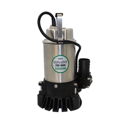 格安 価格でご提供いたします ポンプ 水中ポンプ 汚水用ポンプ 営業 フローバル:水中ポンプ PSP-300S 型式:PSP-300S 雑排水用