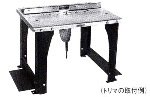 【電動工具】【電気かんな、ルーター、トリマー】 エスコ (ESCO) ルータースタンド EA803AC-5